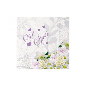 20 Tovaglioli 25 x 25 cm Sposi Bouquet